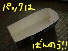 f0013791_2129361.jpg