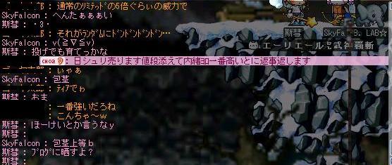 f0018495_18231440.jpg