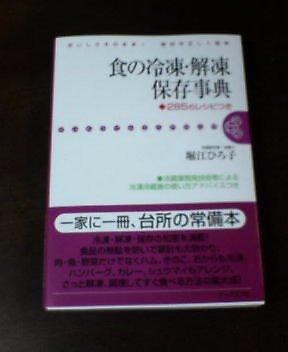 f0024409_833538.jpg