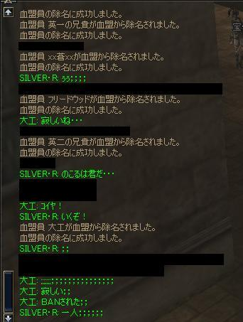 f0046913_959678.jpg