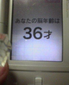 a0024015_180392.jpg