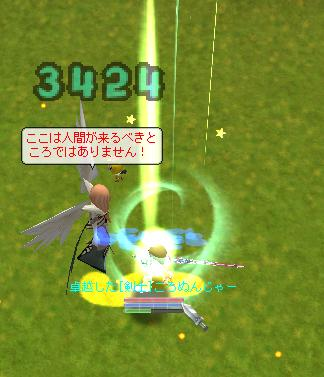 a0052417_731102.jpg