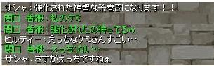 f0030717_16542293.jpg