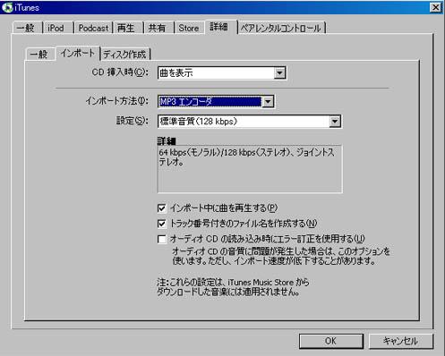 b0035322_1123469.jpg