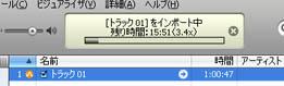 b0035322_163661.jpg