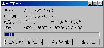 b0035322_16552958.jpg