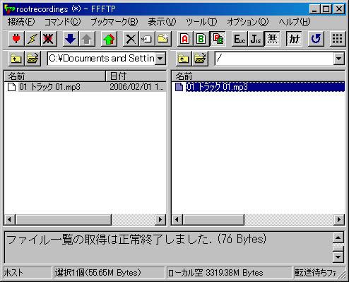 b0035322_16561714.jpg