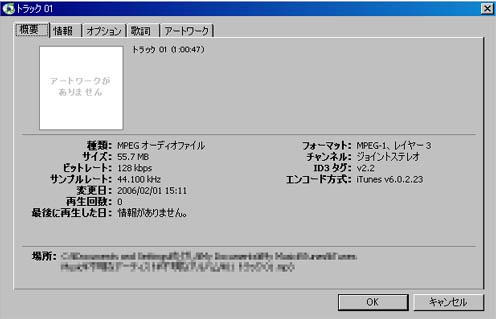 b0035322_1661417.jpg
