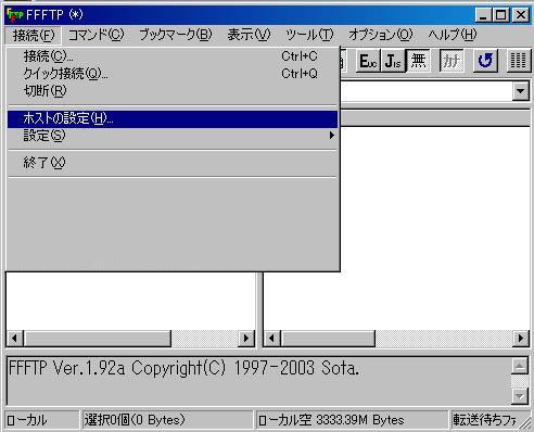 b0035322_21495311.jpg