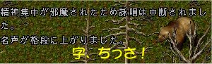 e0027722_174872.jpg