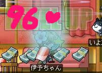 e0036827_535984.jpg