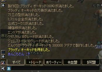 a0034638_1353528.jpg