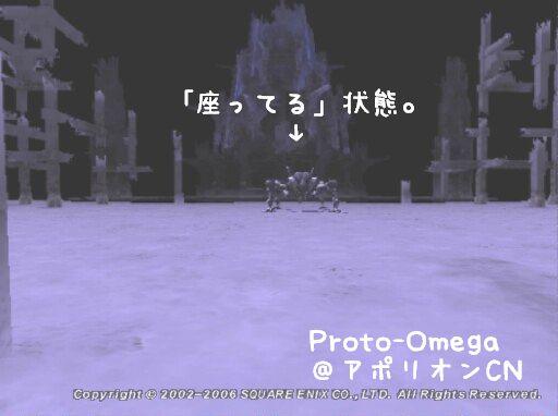 b0026948_19415312.jpg