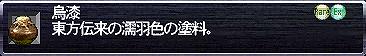 c0053152_2045188.jpg