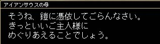 e0081559_97196.jpg