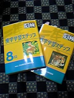 d0061166_20103211.jpg