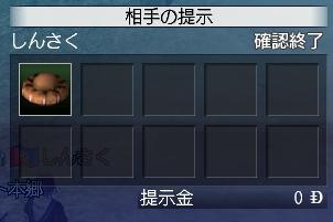 f0007871_243282.jpg