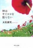 f0044971_23143797.jpg