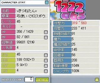 f0036583_825562.jpg