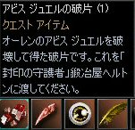 c0056384_1854185.jpg