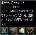 c0056384_186797.jpg