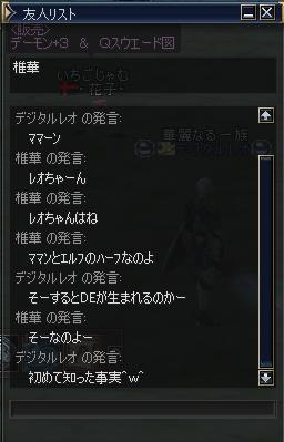 f0045687_595438.jpg