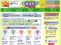 b0033490_204522.jpg