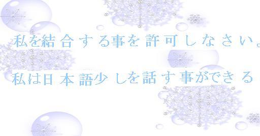 e0022292_665989.jpg