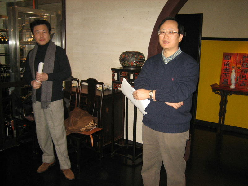 在日華人漢語教師協会 2006年春節祝賀パーティー東京で開催_d0027795_11463189.jpg