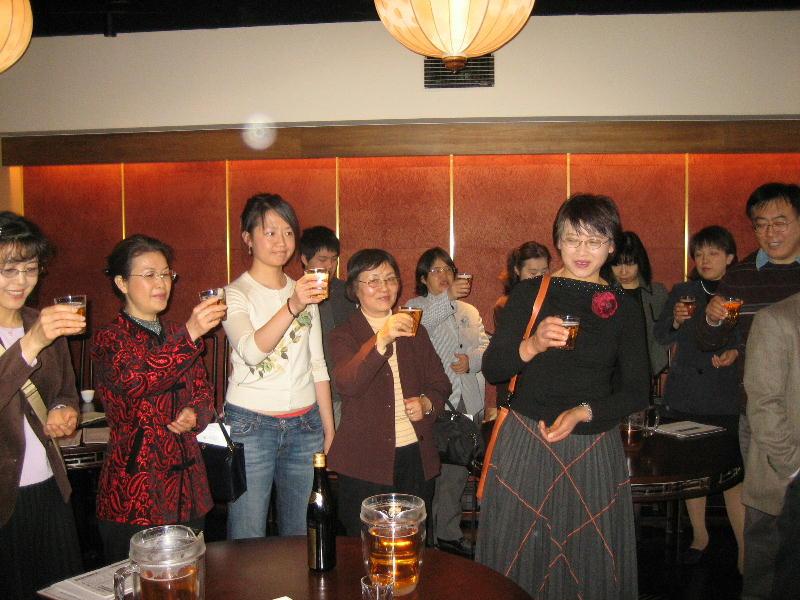 在日華人漢語教師協会 2006年春節祝賀パーティー東京で開催_d0027795_1147952.jpg