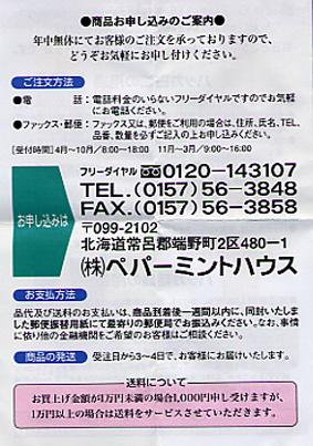 神戸に帰って来ました。_d0035397_22344532.jpg