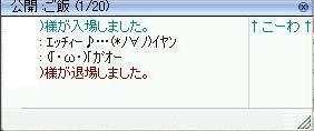 f0009297_21183223.jpg