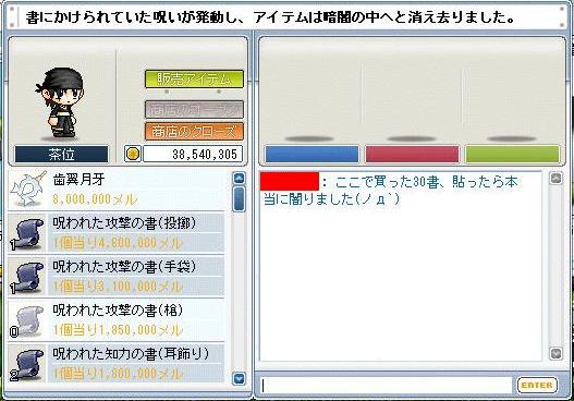 e0046900_16441656.jpg