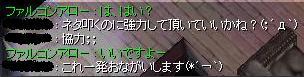 e0076602_2221422.jpg