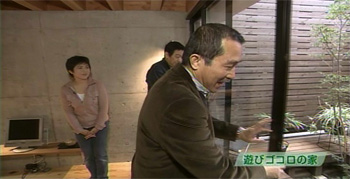 渡辺篤史2