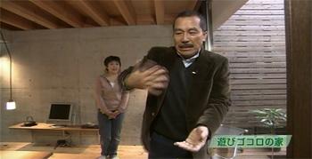 渡辺篤史3