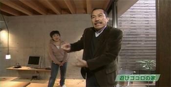 渡辺篤史4