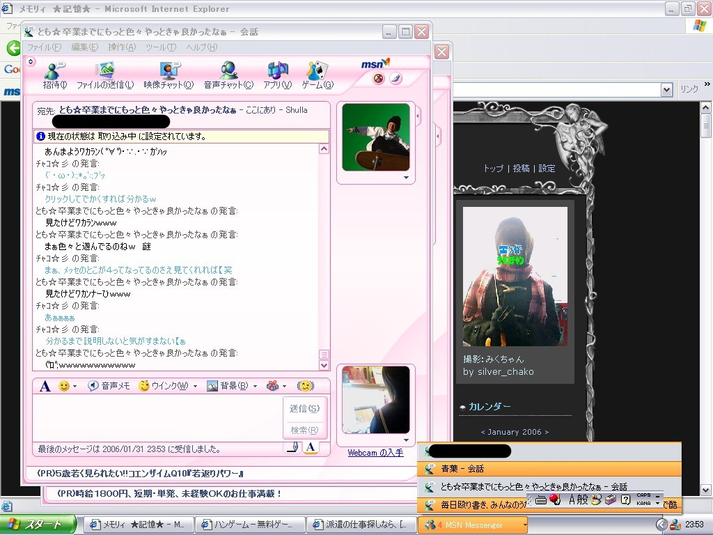 c0011808_0503440.jpg