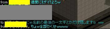 e0087811_1902135.jpg