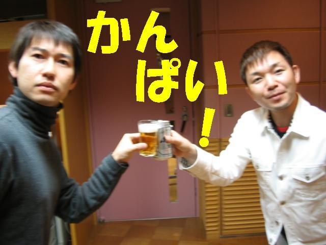 乾杯その2_c0064514_20105696.jpg