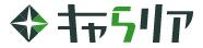 仕事・キャリア・ビジネス ソーシャルネットワーキングサイト キャらリア