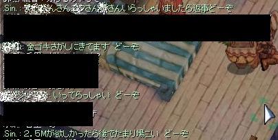 d0057428_17511123.jpg