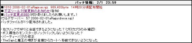 d0057428_1894662.jpg