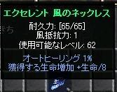 a0052536_1563079.jpg