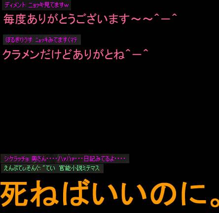 f0044843_14501877.jpg