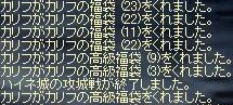 e0064647_252641.jpg