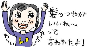 a0032148_1172599.jpg