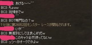 f0057350_17135112.jpg