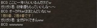 f0057350_1714356.jpg