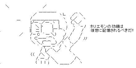 c0048467_181863.jpg